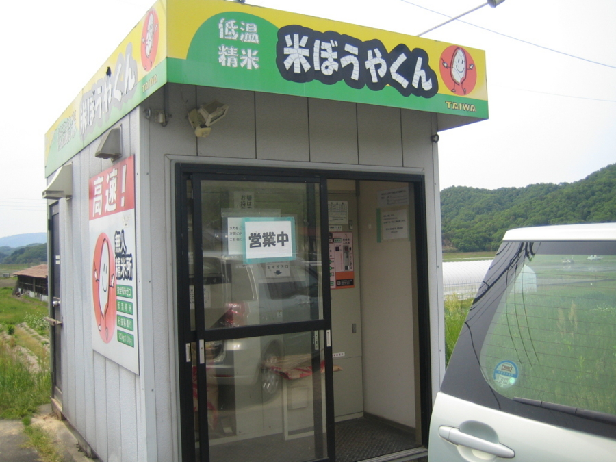 f:id:tirorinmura:20120513205709j:image:w360:left