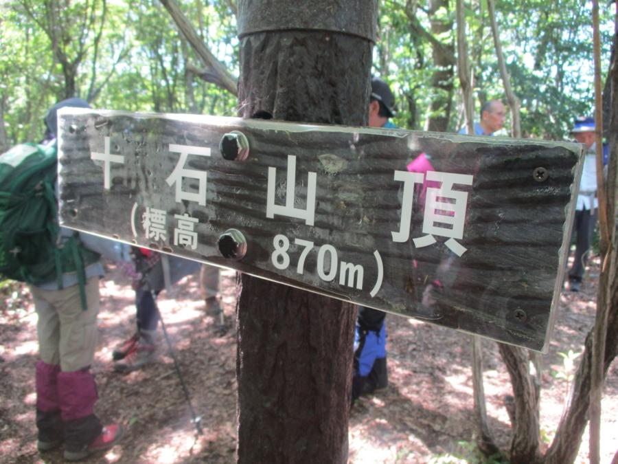 f:id:tirorinmura:20180618225647j:image