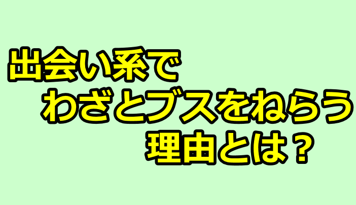 f:id:tiryou:20190405135618p:plain