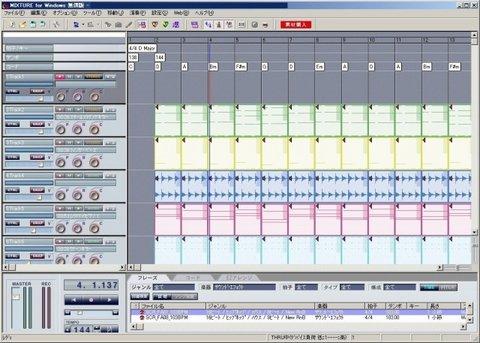 Mixtureの画面