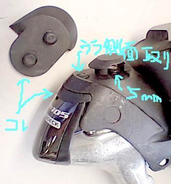 20070118.jpg