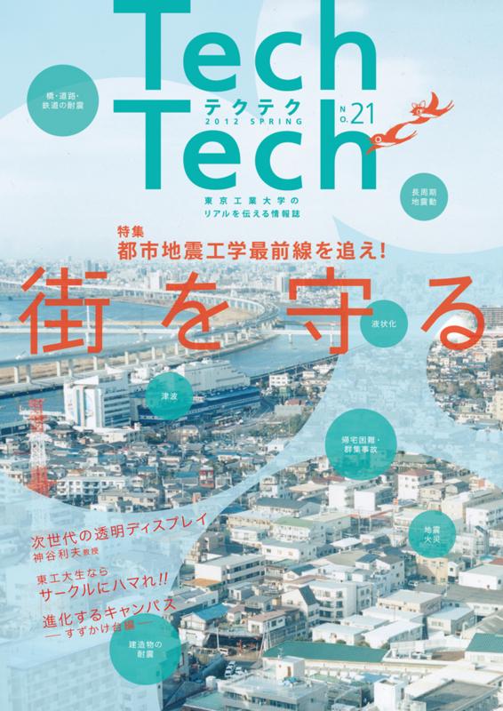 f:id:titechtechtech:20120327144433j:image:w360