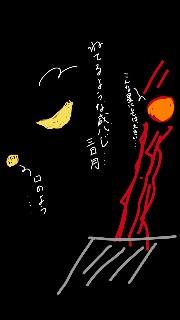 f:id:titeruginzou:20161204154246j:plain