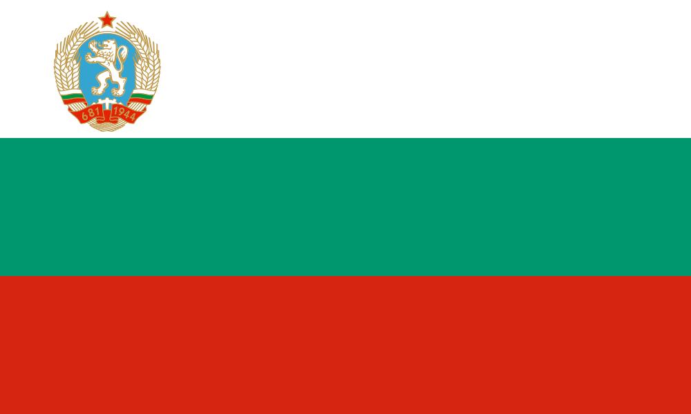 ブルガリアの歴史(4) - WW2枢...