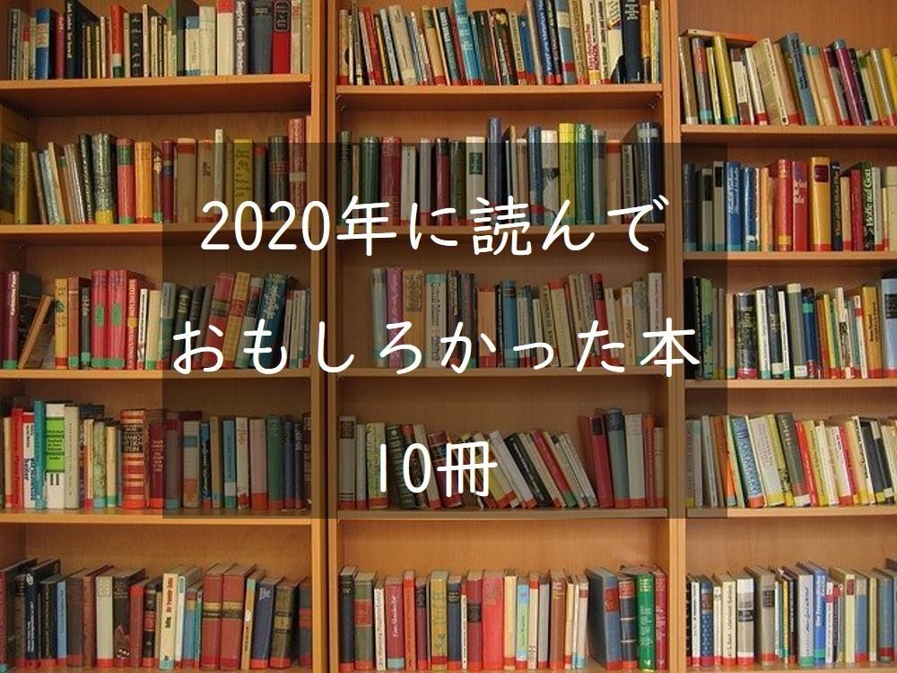 f:id:titioya:20201116003001j:plain