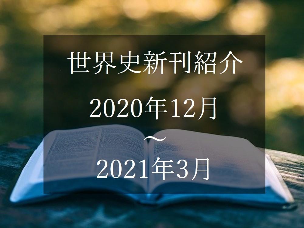 f:id:titioya:20210223112708j:plain