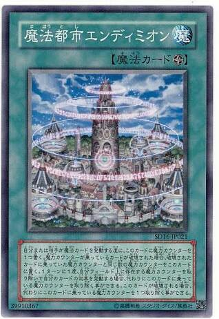 f:id:tiwawa111:20171018125823j:plain
