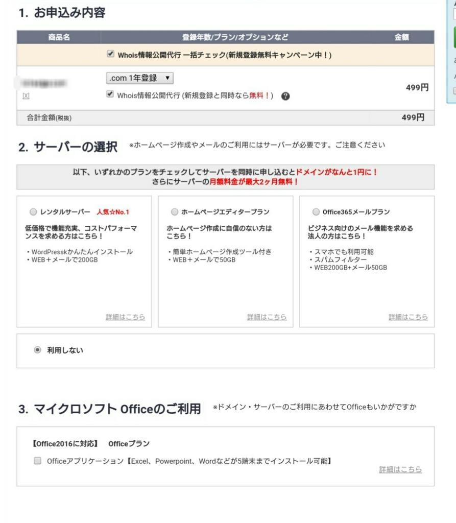 f:id:tizuo:20161102231832j:plain