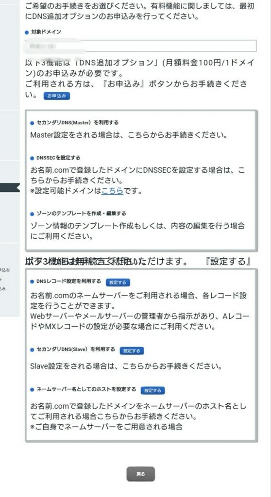 f:id:tizuo:20161102234744j:plain