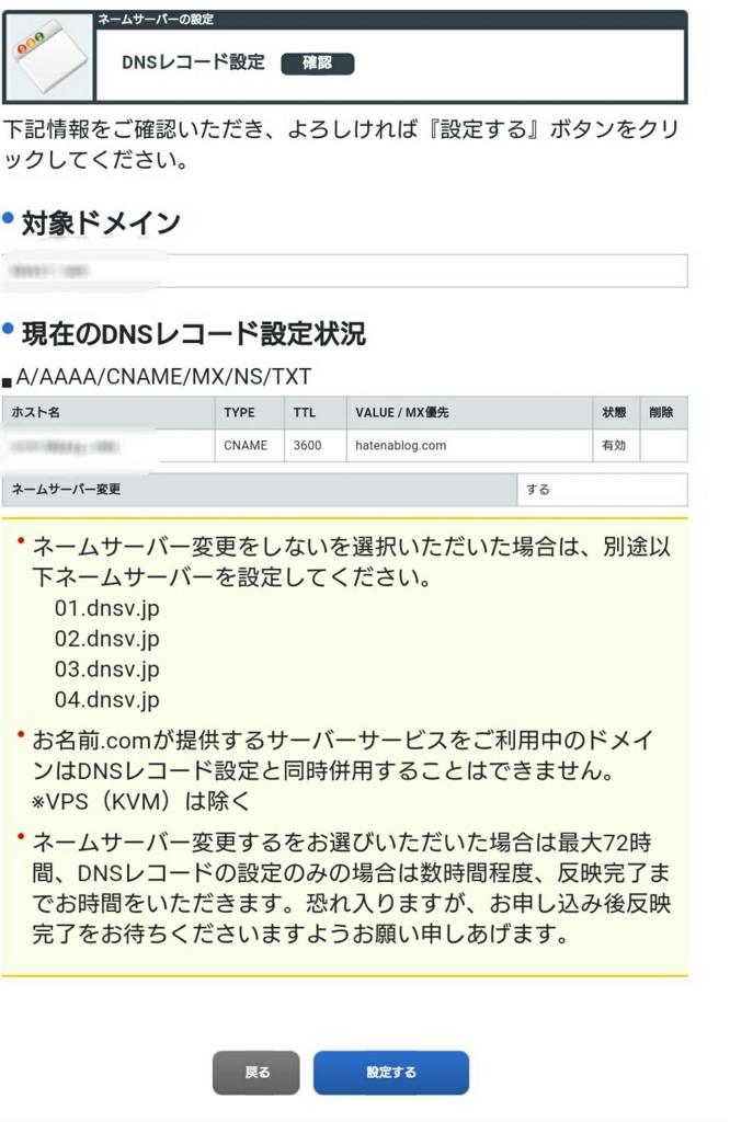 f:id:tizuo:20161102235707j:plain