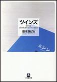 f:id:tk-mokami:20100224043416j:image