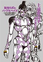 f:id:tk-mokami:20110925234810j:image