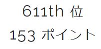 f:id:tk-secu:20180530000206p:plain
