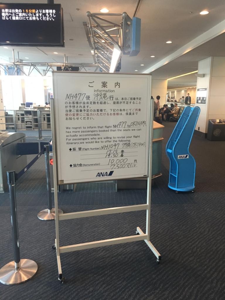 f:id:tk-youbunotu:20170603165053j:plain