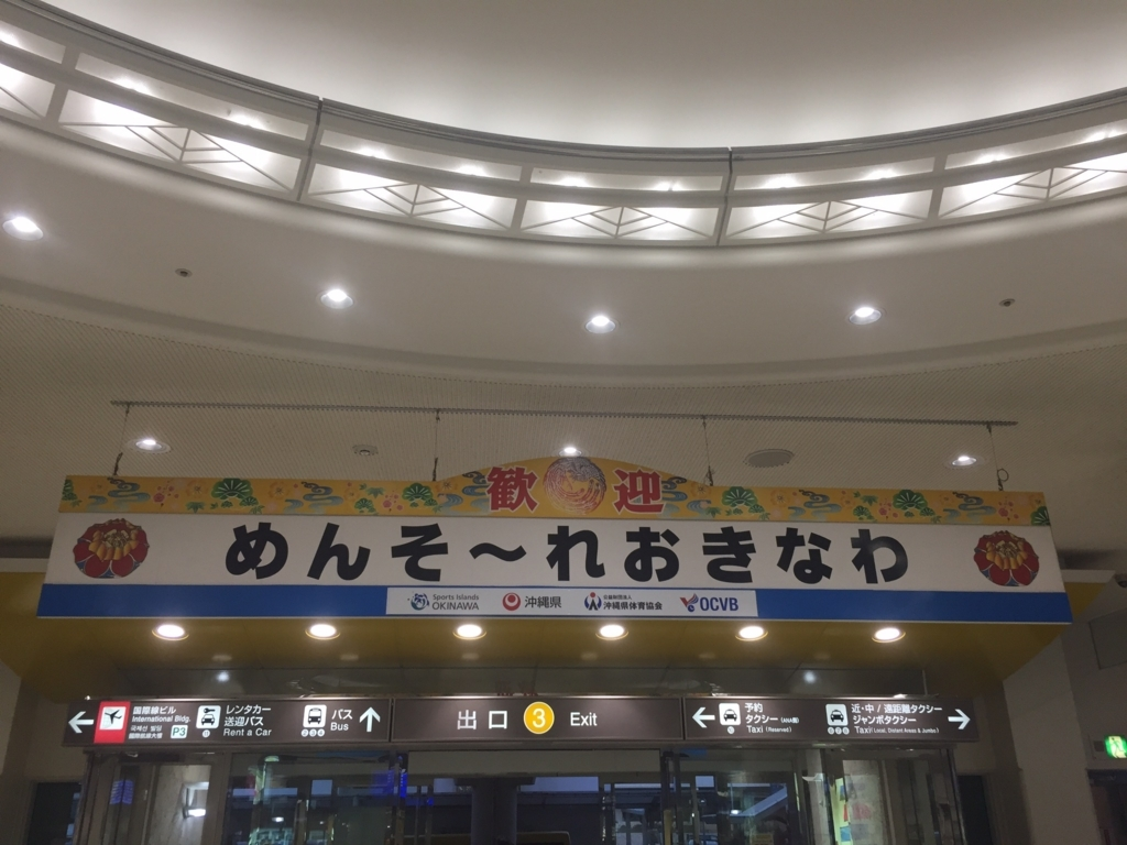 f:id:tk-youbunotu:20170603170452j:plain