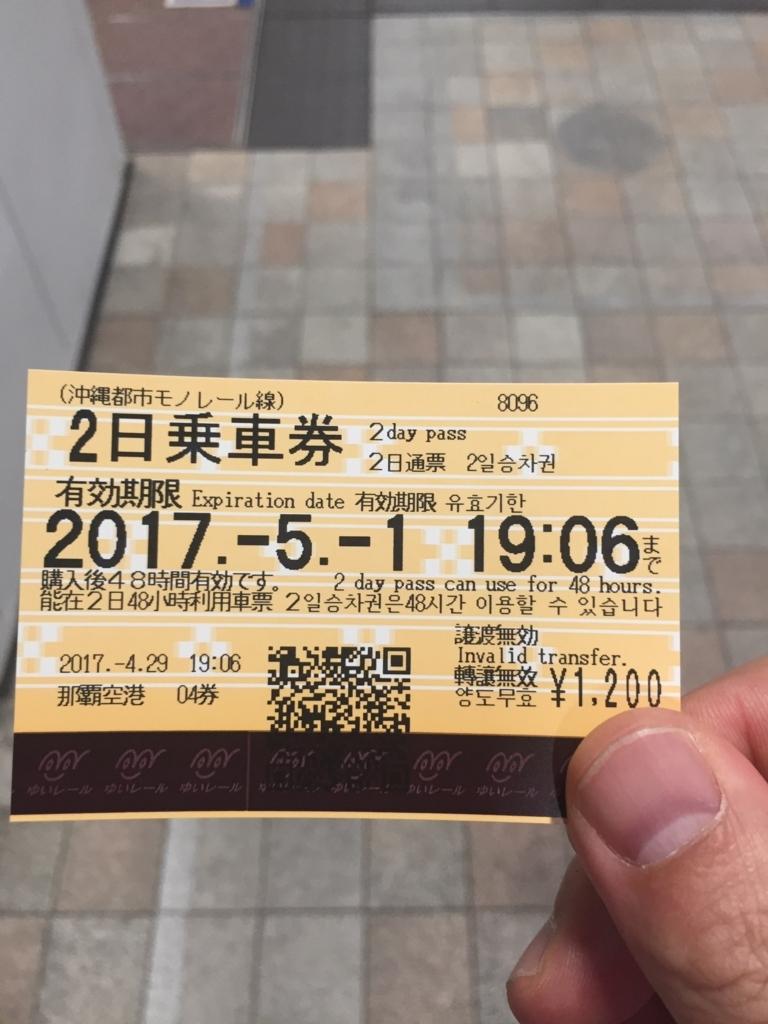 f:id:tk-youbunotu:20170604092925j:plain