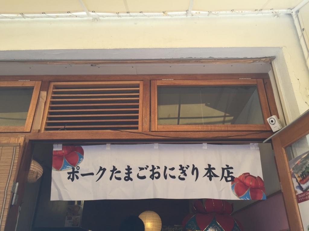 f:id:tk-youbunotu:20170621202427j:plain