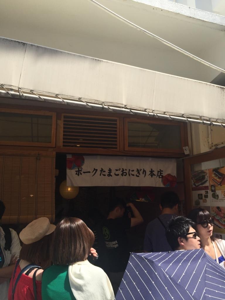 f:id:tk-youbunotu:20170621203321j:plain