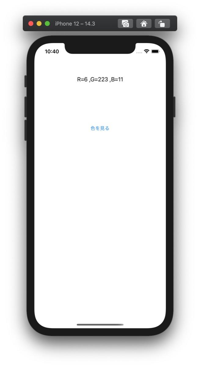 f:id:tk0137:20210116192214j:plain