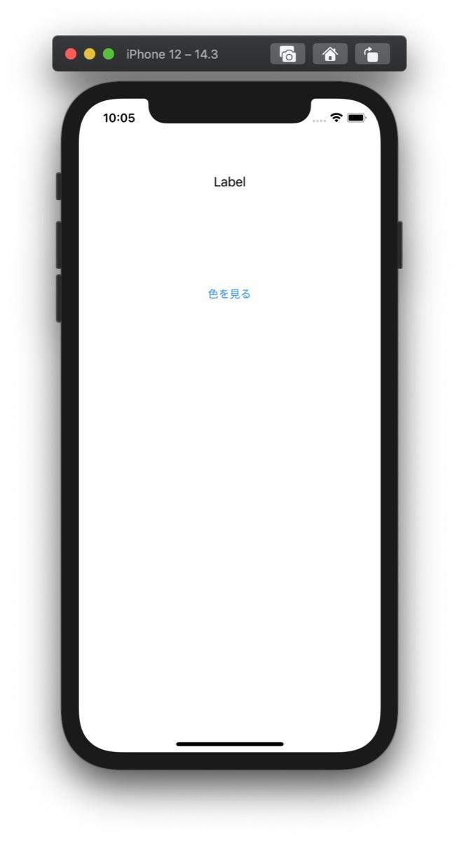 f:id:tk0137:20210222144317j:plain