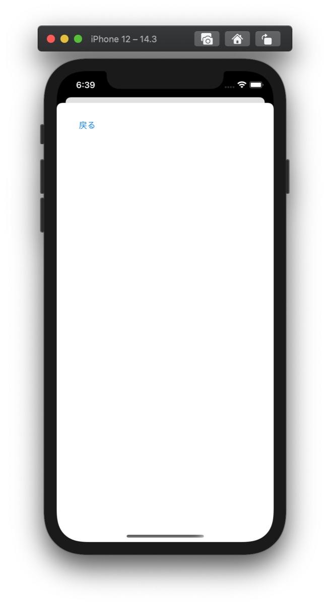 f:id:tk0137:20210222144337j:plain