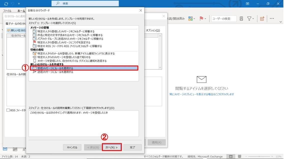 f:id:tk0137:20210515002132j:plain