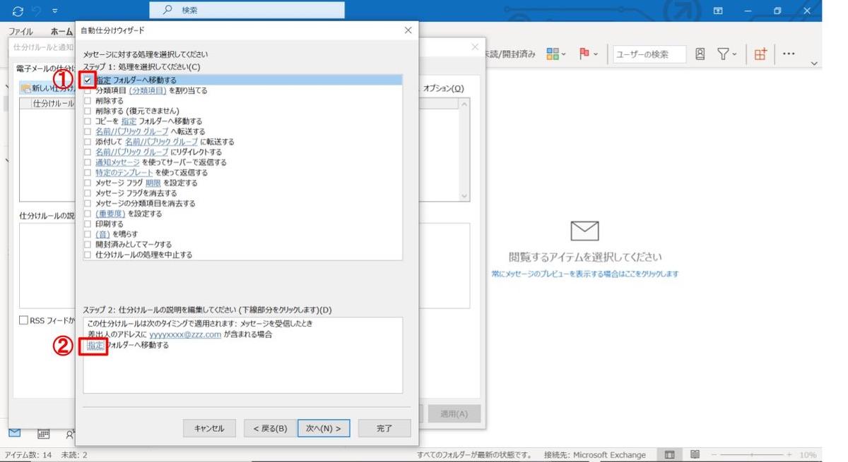 f:id:tk0137:20210515140908j:plain