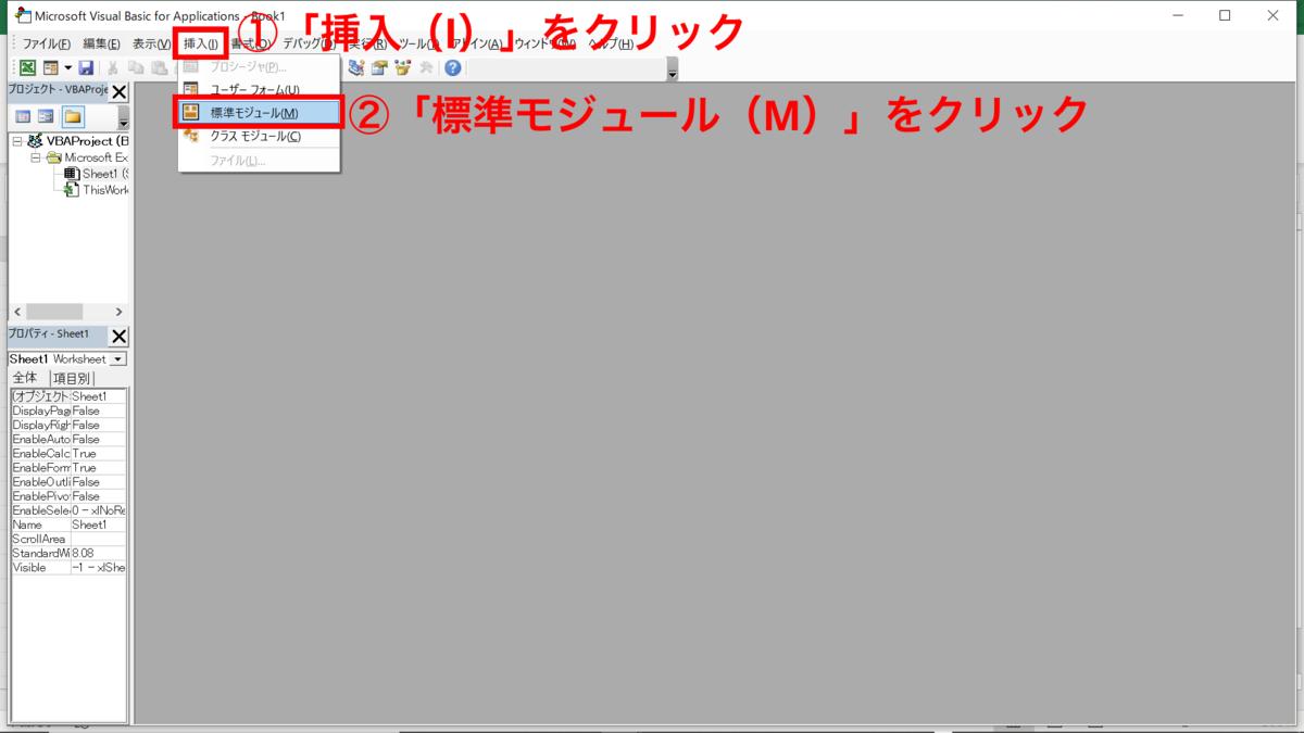 f:id:tk0137:20210603192200p:plain