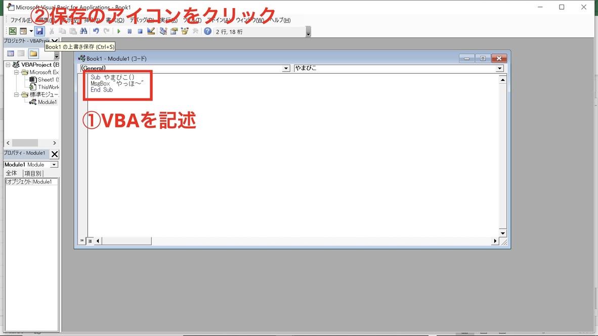 f:id:tk0137:20210603194318j:plain
