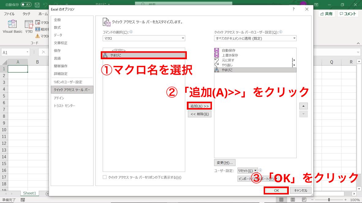 f:id:tk0137:20210606154254p:plain