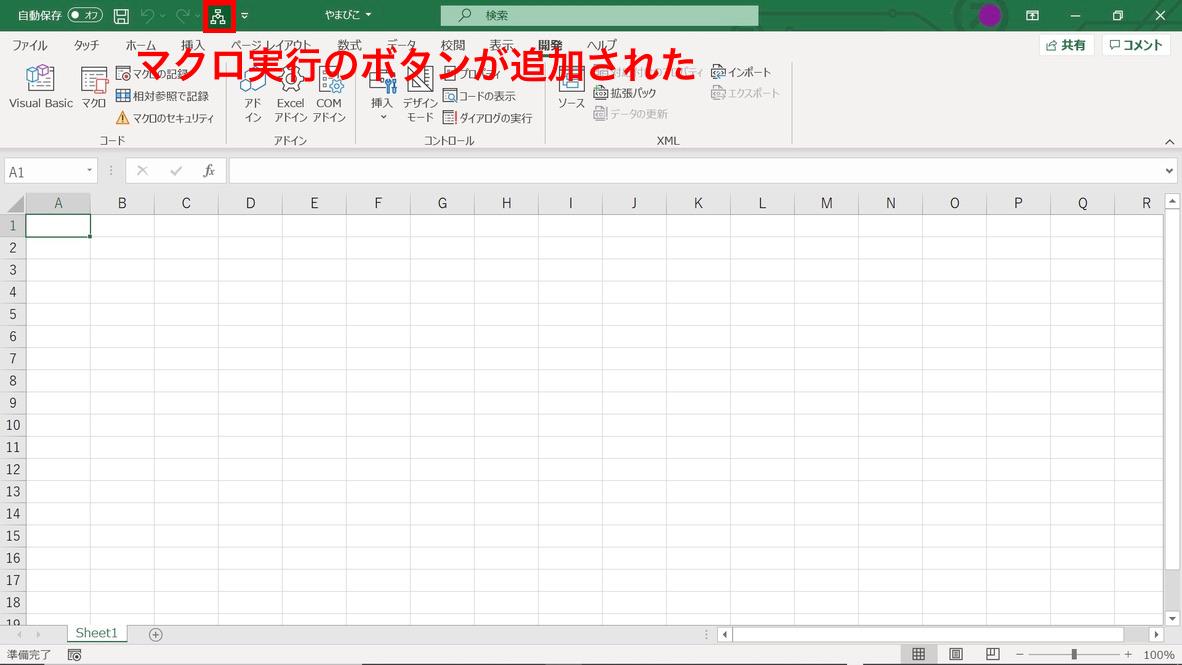 f:id:tk0137:20210606154324p:plain