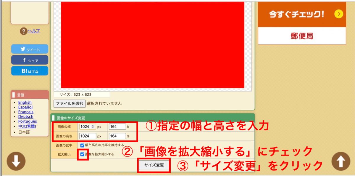 f:id:tk0137:20210704013648p:plain