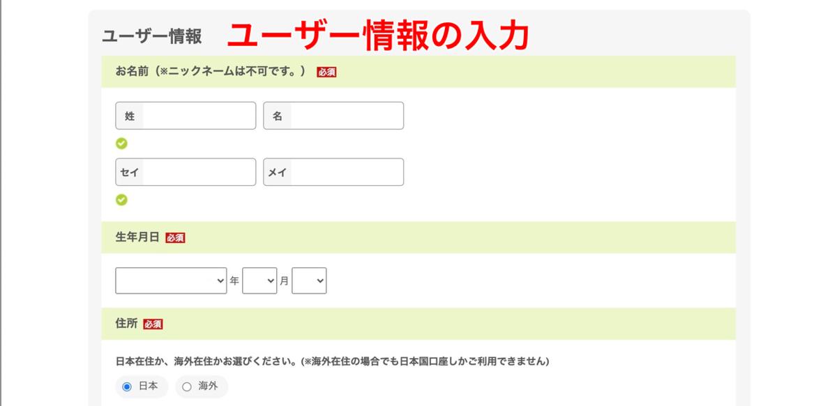 f:id:tk0137:20210707231748p:plain