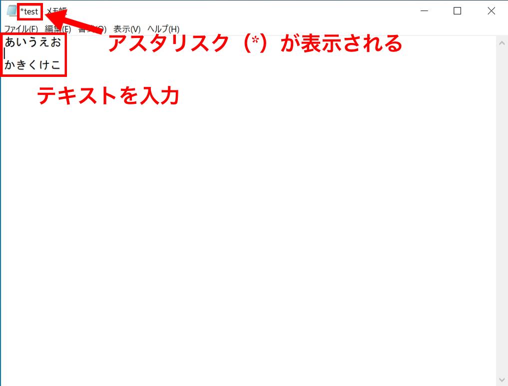 f:id:tk0137:20210711164212j:plain