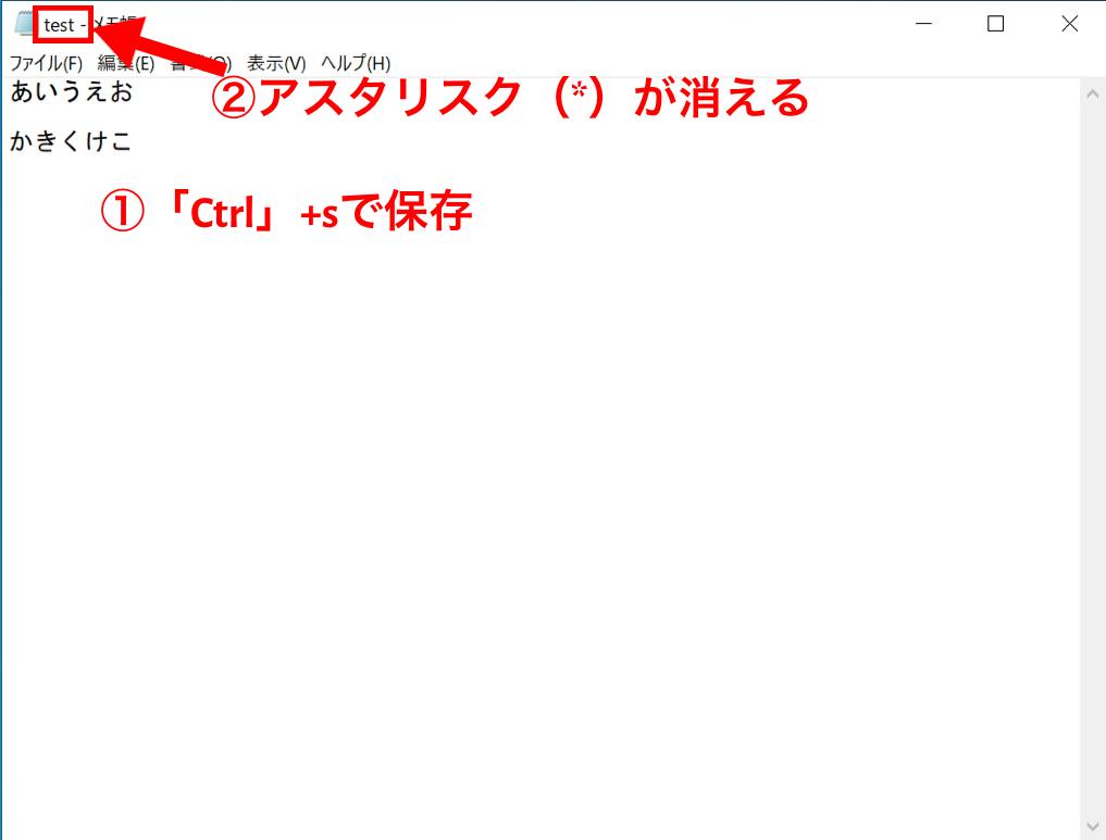 f:id:tk0137:20210711202651j:plain