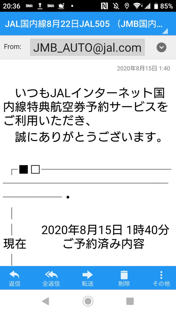 f:id:tk0k1975:20200912203625p:plain