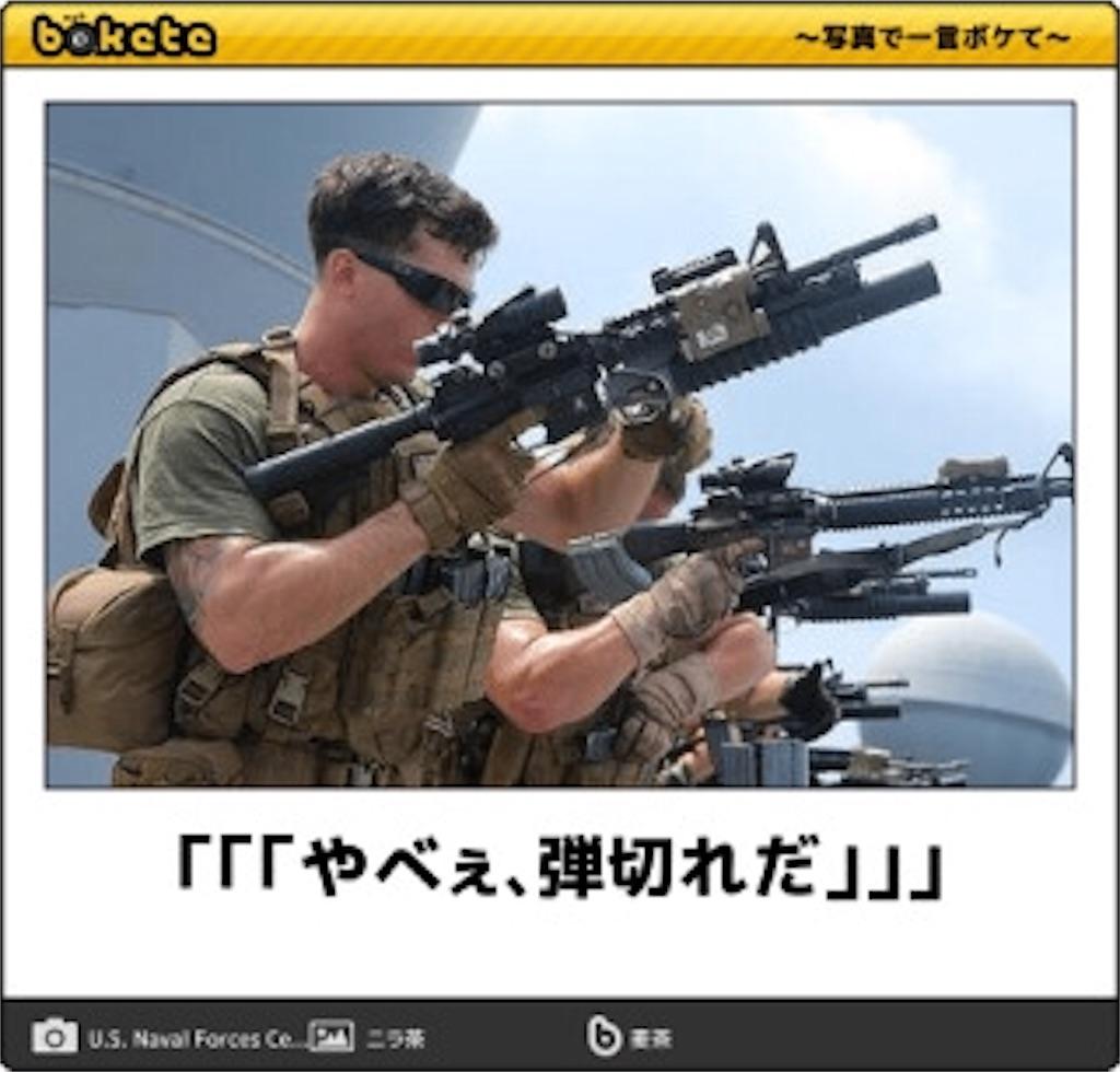 f:id:tk1984:20170215170659j:image