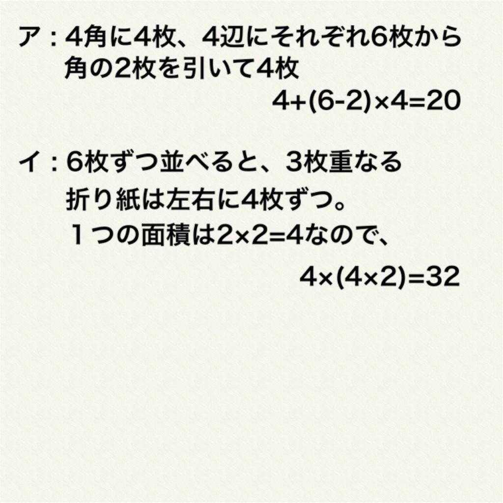f:id:tk1984:20170307162641j:image