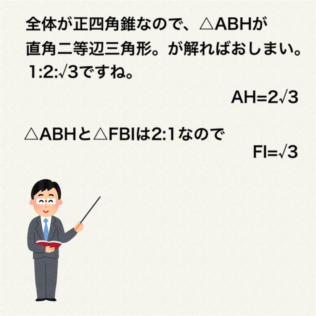 f:id:tk1984:20170307163736j:image