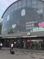 スタート地点 - 高松駅