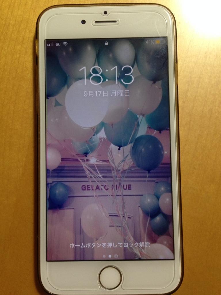 次女のiPhone 6S
