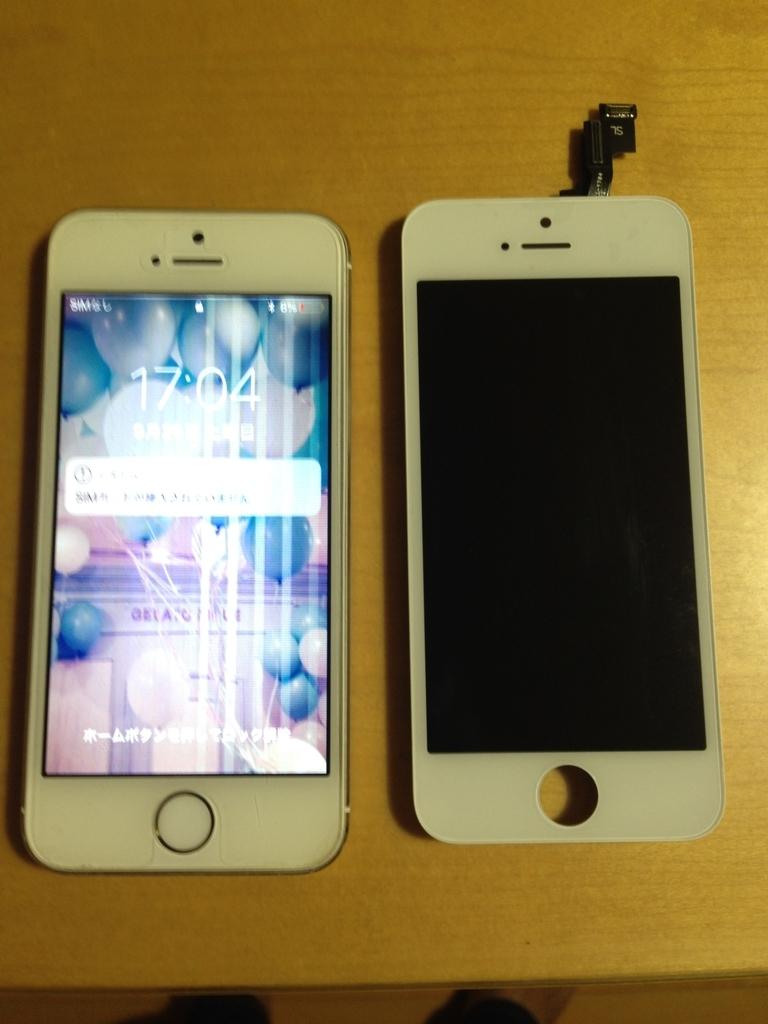 右半分が反応しない iPhone5S