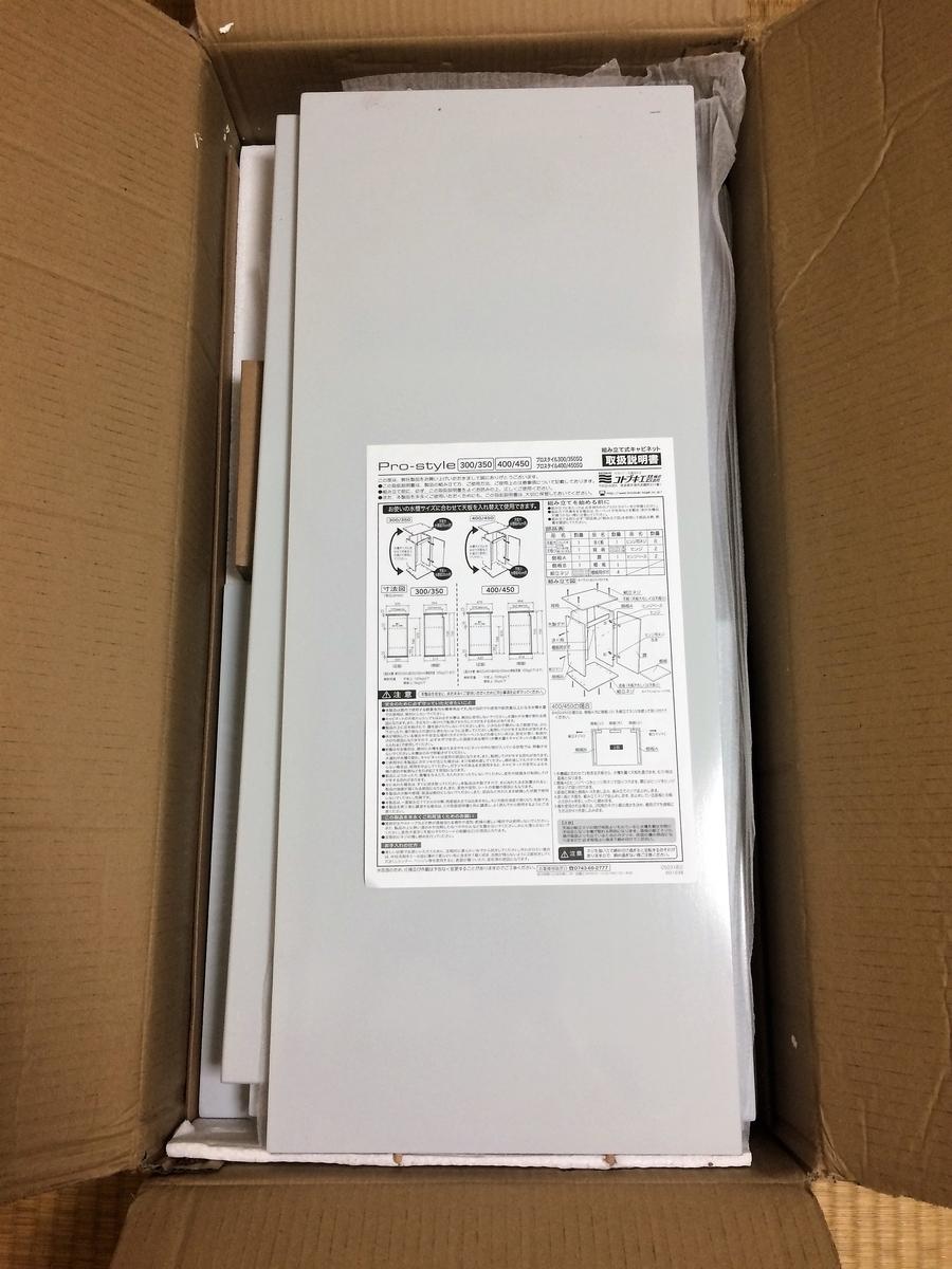 開封したコトブキ プロスタイル 300/350SQの箱