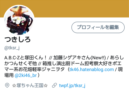 f:id:tk46:20180212161854p:plain