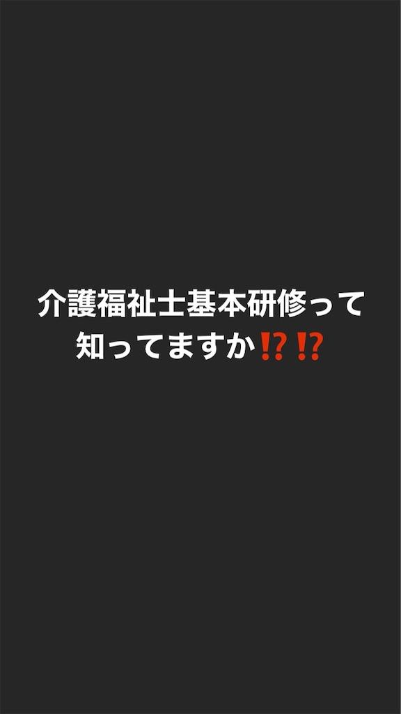 f:id:tk6816:20191030075227j:image