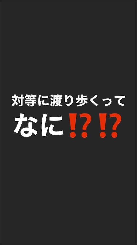 f:id:tk6816:20191106065350j:image