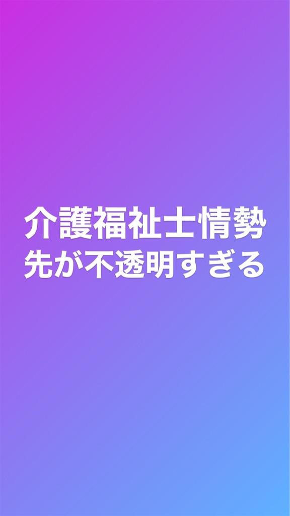 f:id:tk6816:20191114143704j:image