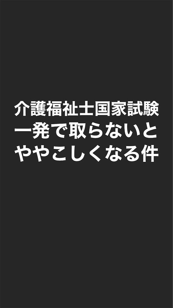 f:id:tk6816:20191118072745j:image