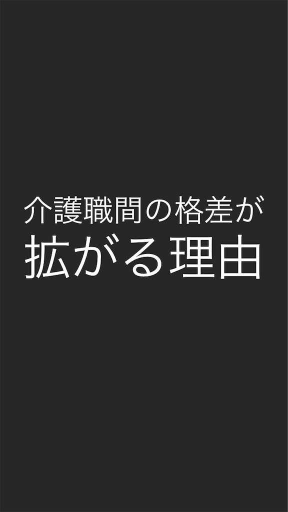 f:id:tk6816:20191125203656j:image