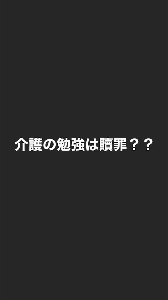 f:id:tk6816:20191125205123j:image
